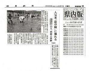 gifunp-20090607prev