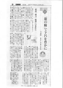 media_20110705_01