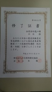 20150619-3