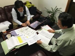 2015年11月18日 修正報告の作業